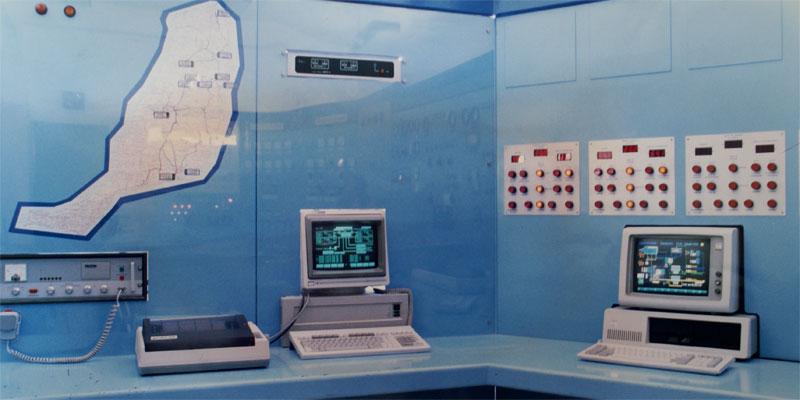 Sala-de-Control-IDE-4.jpg